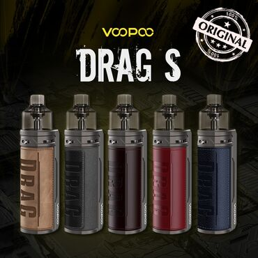 banja pod biznes в Кыргызстан: Электронная сигарета Pod mod система!Voopoo DRAG S Mod PodDRAG S Mod
