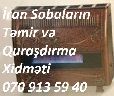 Bakı şəhərində Kamin Təmir Xidməti