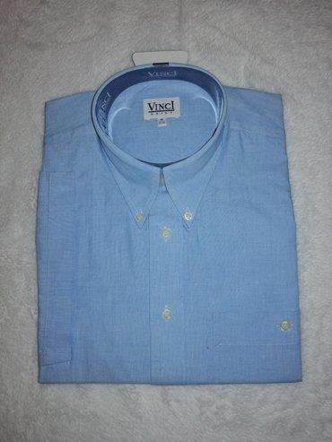 Muške Košulje M