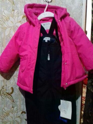 розовые кюлоты в Кыргызстан: Продаю новую детскую комбинезон куртку покупали в Москве за 3499р