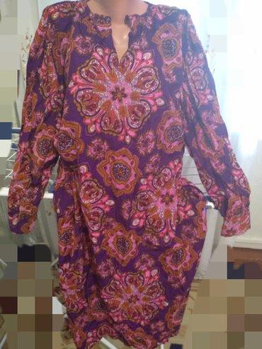 Ниже колена платье и можно как тунику в Бишкек