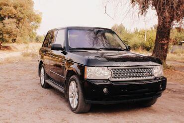 сколько стоит playstation 4 в кыргызстане in Кыргызстан   PS3 (SONY PLAYSTATION 3): Land Rover Range Rover 4.4 л. 2006   233000 км