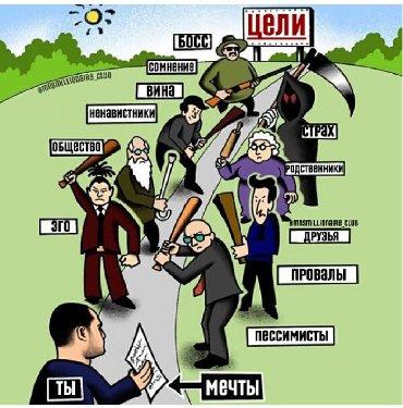 Торговый представитель horeca - Кыргызстан: Менеджер по продажам. Без опыта. Неполный рабочий день
