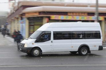 Сдаю в аренду пассажирский спринтер с в Бишкек
