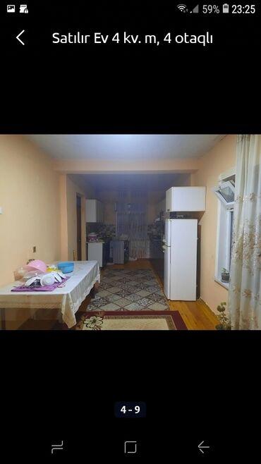 Продам Дом 217 кв. м, 4 комнаты