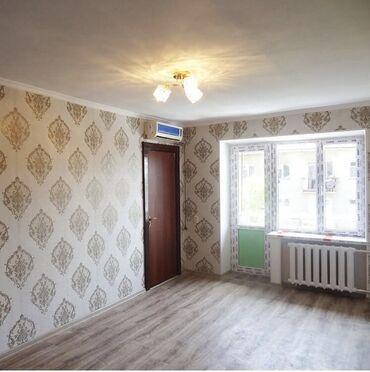 холодильник ош цена in Кыргызстан | ХОЛОДИЛЬНИКИ: 104 серия, 2 комнаты, 42 кв. м Кондиционер, Парковка, Животные не проживали