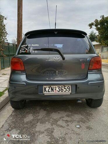 Toyota Yaris 1.3 l. 2005 | 211589 km