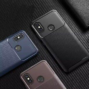 xiaomi redmi note 2 в Азербайджан: Xiaomi redmi note 7 üçün AUTOFOCUS arxalıq
