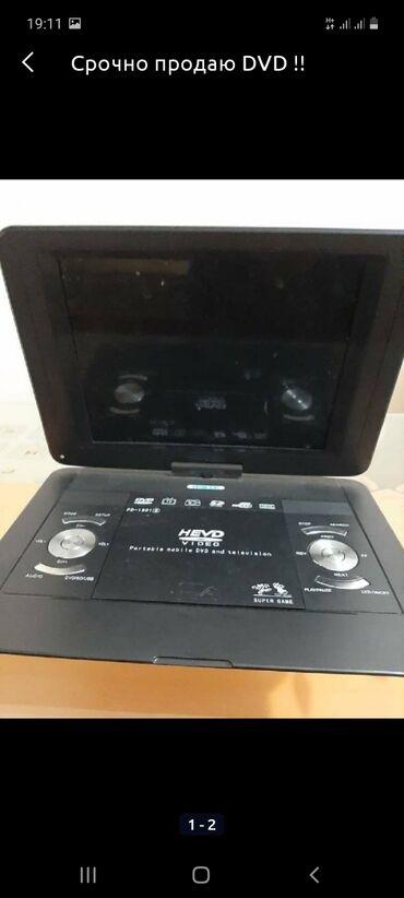 videokamera sony dvd в Кыргызстан: DVD