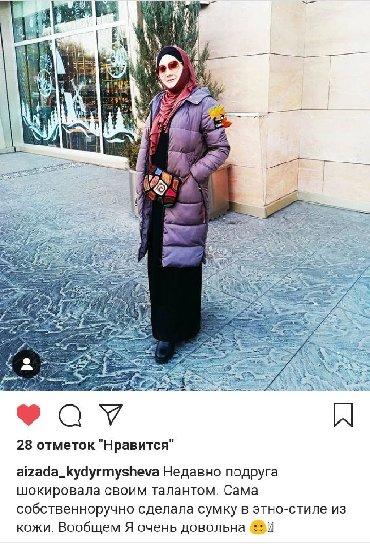 сумки в наличии в Кыргызстан: Сумка в наличии