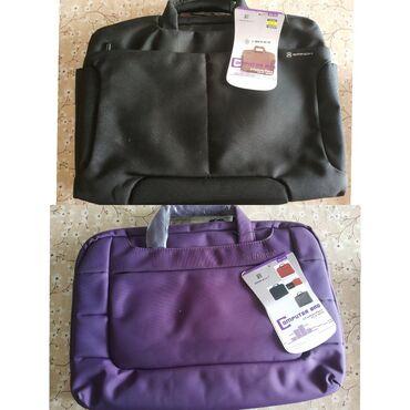 sumka b в Кыргызстан: Продаю сумку новую brinch bw-194Цена 800 Цвет