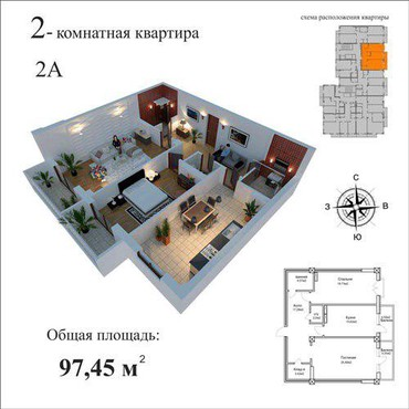 продам 1 ком квартиру в Кыргызстан: Продается квартира: 2 комнаты, 97 кв. м