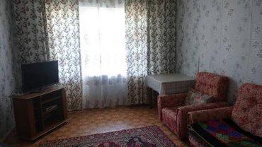 Недвижимость - Бостери: 3 комнаты, 63 кв. м