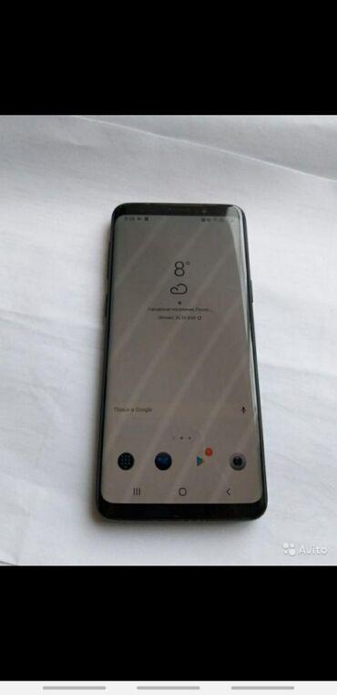 İşlənmiş Samsung Galaxy S9 64 GB qara