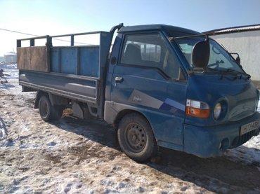 такси 0705101520 в Бишкек