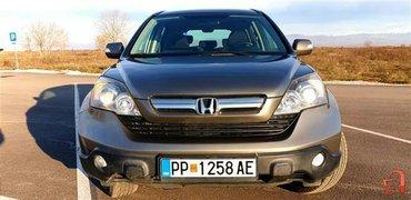 Honda CR-V 2 l. 2008 | 165000 km