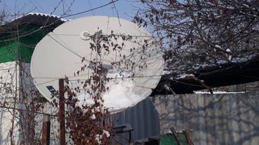 Продаю спутниковую антенну с ресивером и пультом. в Бишкек