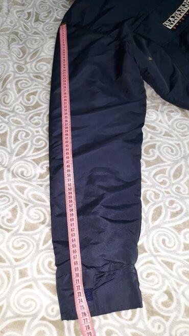 Na prodaju zimska, muška, tamno plava Napapijri jakna. Nošena je jednu