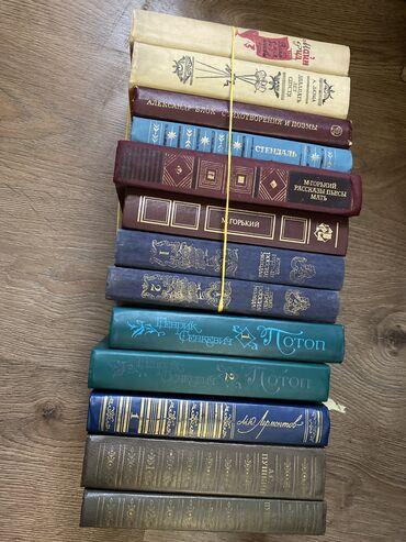Продаю книгивсе что на фото  10 книг за 1000 Больше 10 шт,то сделаю