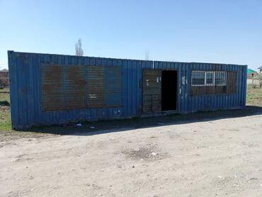 Недвижимость - Кызыл-Адыр: Mashynaga almasham