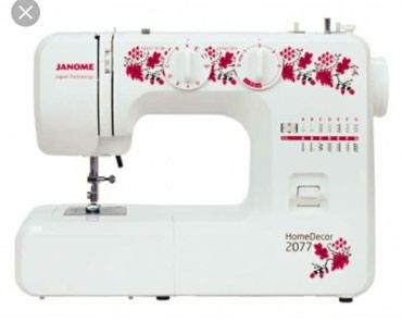 Швейная машина Janome, Elna! Janome 1225S, Janome Anna, в Бишкек