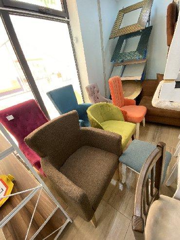 Кресло для дома. Хотите подчеркнуть стиль и атмосферу уютного дома