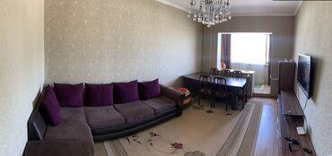 Продажа квартир - Север - Бишкек: 105 серия, 3 комнаты, 63 кв. м Бронированные двери, Без мебели, Не затапливалась