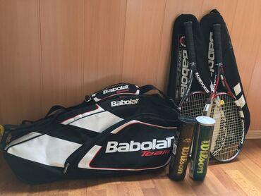 Спорт и отдых - Бишкек: Продаю 2 ракетки + теннисную сумку ( Babolat ) оригинал Состояние