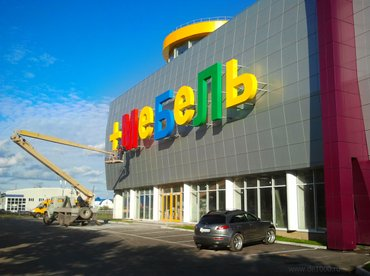 Объёмные буквы, лайтбоксы в Бишкек