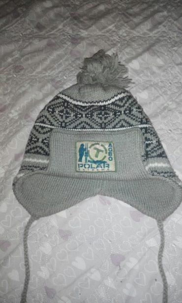 Тёплая зимняя шапка. На 2-5 годика. в Бишкек