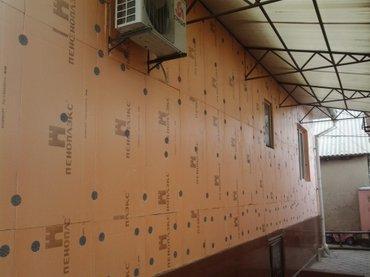 Утепление и декоративная отделка домов. Отделочные работы под ключ. Ка в Бишкек
