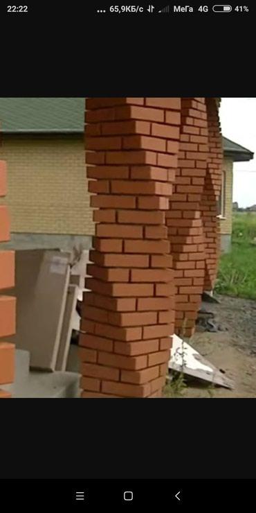Строем дом.гарантия качества в Бишкек - фото 7