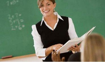 требуется учитель в школу. в Бишкек