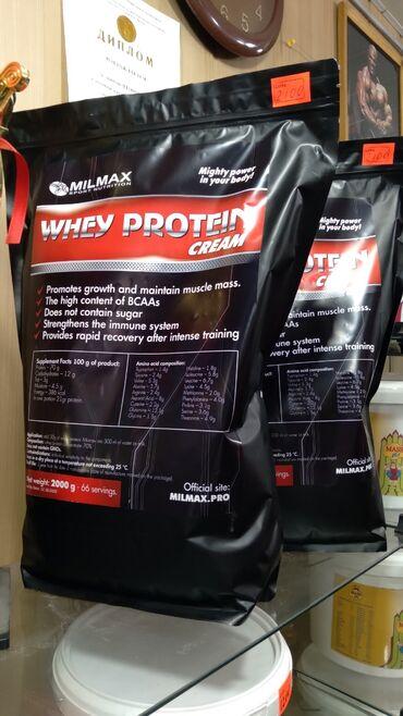 Протеин для мышечной массы помогает организму быстро справиться с