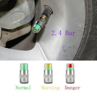 Колпачки на шины, индикатор давления шин 5шт