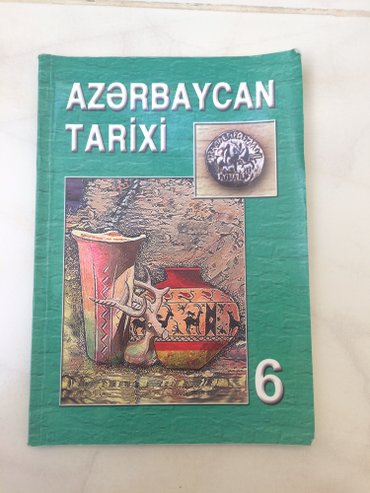Bakı şəhərində Azerbaycan tarixi 6 cı sınıf