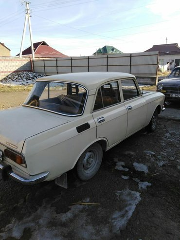 Москвич Другая модель 1983