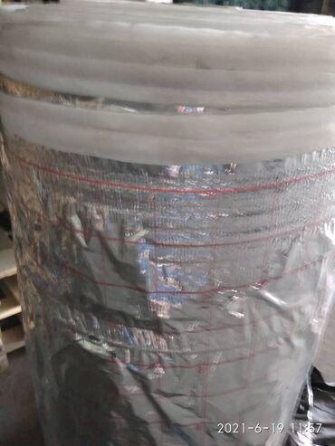 редми нот 5 про цена в бишкеке в Кыргызстан: Продаю: Фольгоизолин. Это рулонный гидроизоляционный и кровельный