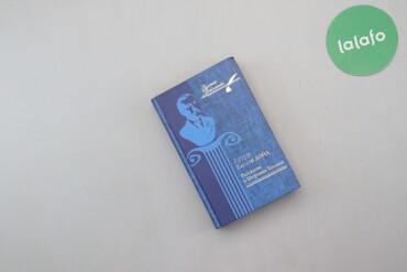 "Книги, журналы, CD, DVD - Б/у - Киев: Книга ""Рассказы о Шерлоке Холмсе"", Артур Конан Дойл   Палітурка: тверд"