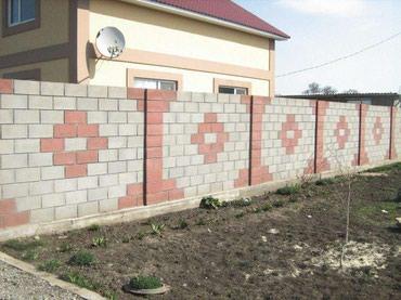 Укладка пескоблоков. в Бишкек