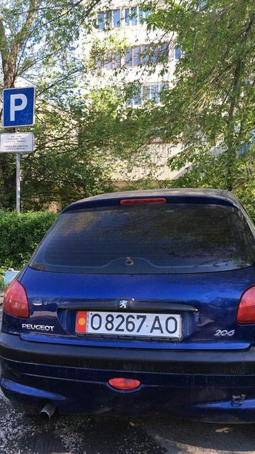 Peugeot в Кыргызстан: Peugeot 206 1.4 л. 2002