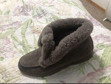 Срочно продаю!!! Обувь из натуральной замши,внутри натуральная овчина