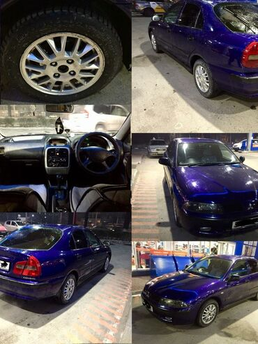 235 55 17 зимние шины в Кыргызстан: Mitsubishi Carisma 1.6 л. 2003 | 1800000 км