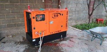 Генераторы - Кыргызстан: Дизельный генератор 12,кВт идеальное состояние, возможен обмен на