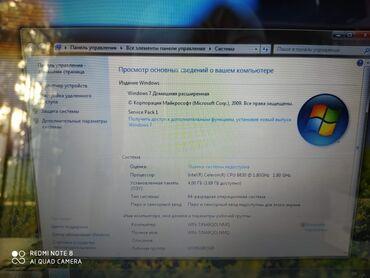 Toshiba - Azərbaycan: Toshiba. Ram 4 GB. Hard disk 320 GB. Zaradka 2 saat saxlayır. Tam