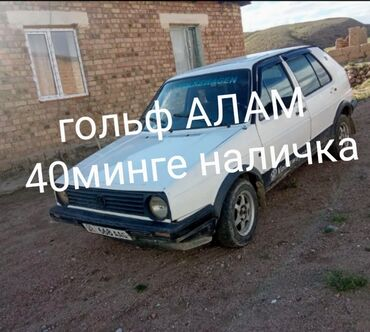 Автомобили - Каракол: Volkswagen Golf 1990