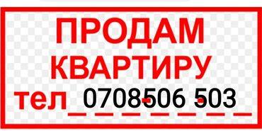 uglovaja kuhonnaja mjagkaja mebel в Кыргызстан: Продается квартира: 3 комнаты, 73000 кв. м
