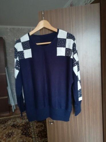 темно синее в Кыргызстан: Свитер шерсть темно синий размер 48 50 новый