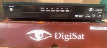 tüner - Azərbaycan: DigiSat HD 888 peyk resiveri (tüneri)  DigiSat HD 888 model təzə qutus