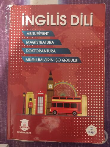 İngilis dili dərslik, Master N1